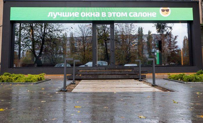 zabolotnogo_street_view