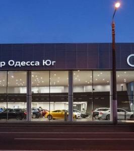 Новикон-Audi-center