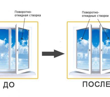zamena-povorotnoy-stvorki-na-pov-otkidnuyu15004091
