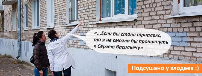 okna dlya pervogo