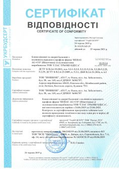 Sert_PVH_2021-236x336
