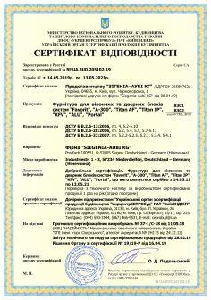 Sert_Zigeniya_2021-236x336