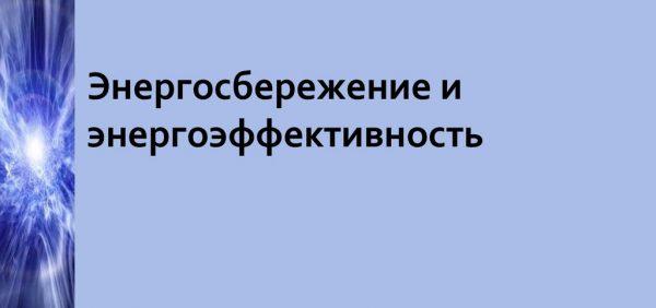 slide-0-e1576660261432-600x282
