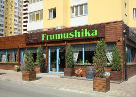 quot Frumushika quot