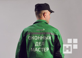 19_03_2020_02