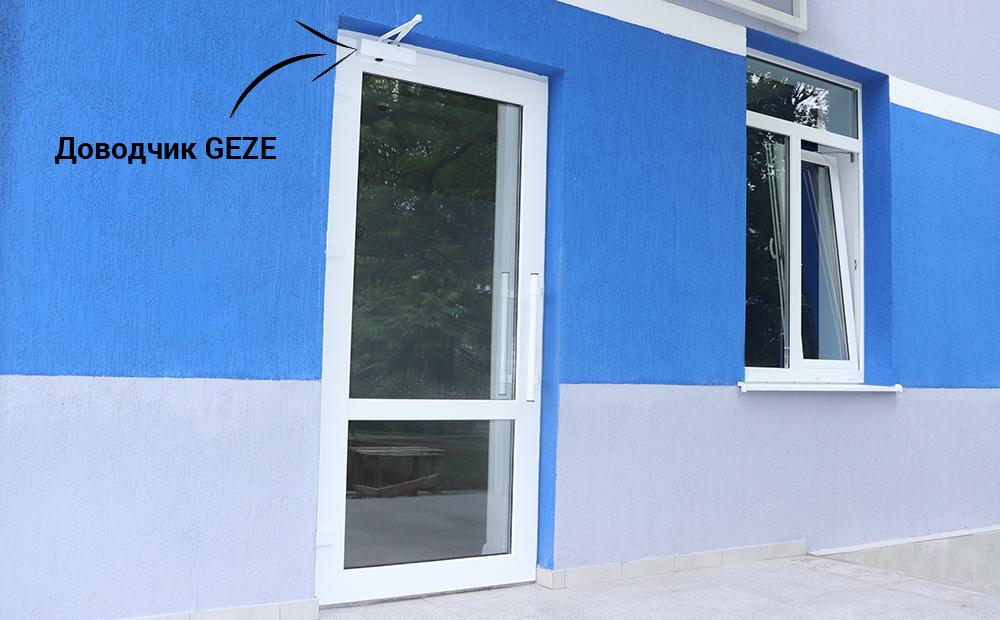 окна и двери санаторий