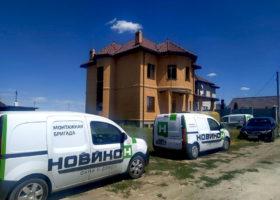 photo_2020-07-21_13-22-36-vosstanovleno-280x200